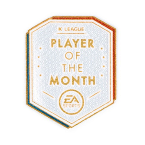 KLEAGUE 2021 'PLAYER OF THE MONTH' PATCH (AWAY)