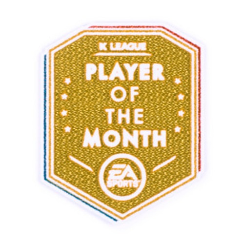 KLEAGUE 2021 'PLAYER OF THE MONTH' PATCH (HOME)